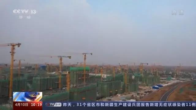 雄安新区:绿色新发展 新区新面貌