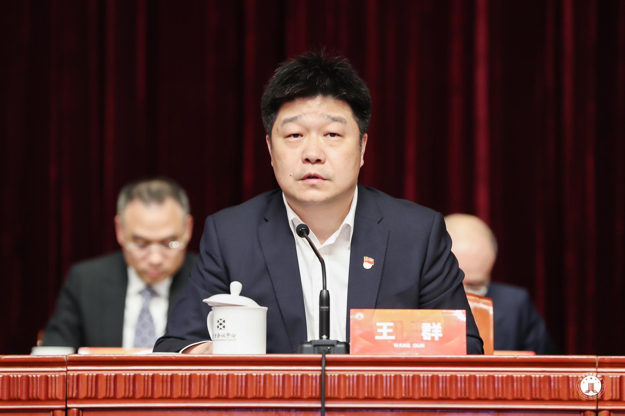 建设高素质的首都律师队伍,北京律师行业推进突出问题专项治理