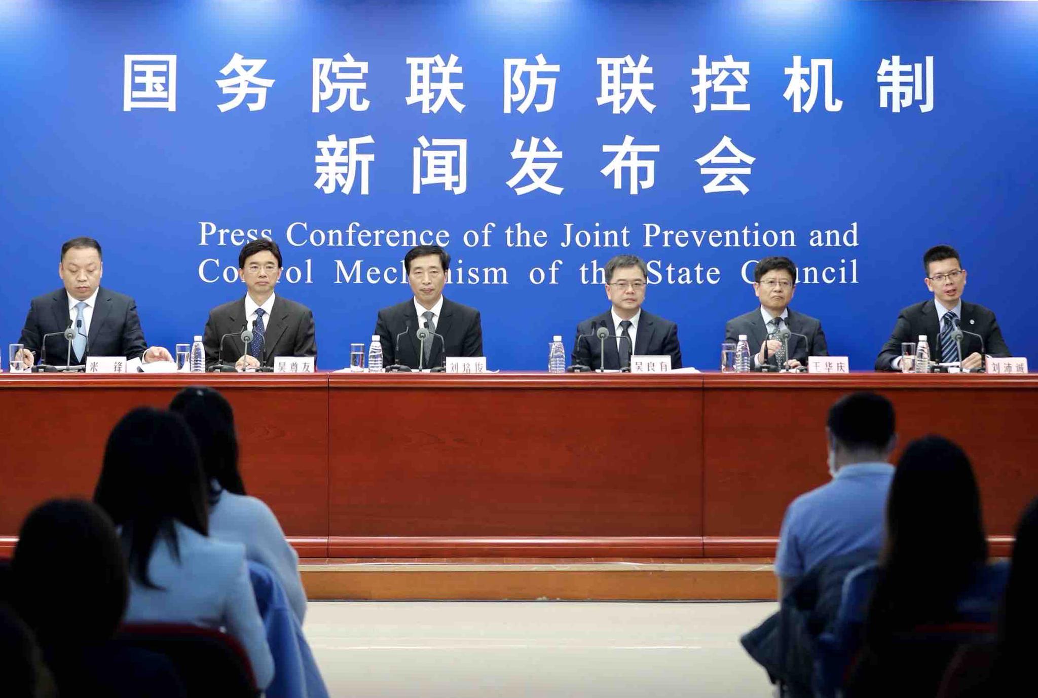 新华全媒+丨国务院联防联控机制就新冠疫情防控和疫苗接种有关情况举行发布会