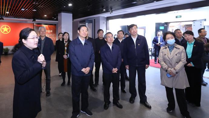 刘奇葆上海调研,考察中国共产党发起组成立地等