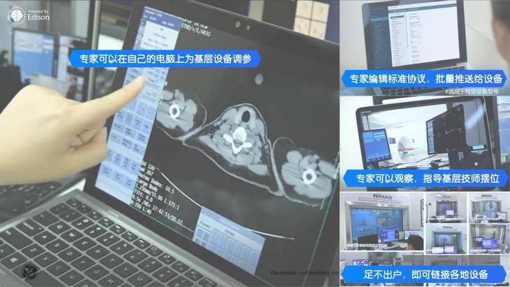 GE医疗数字化事业部侯翔宇:数字化时代,器械厂家如何守正出奇?丨鲸犀峰会