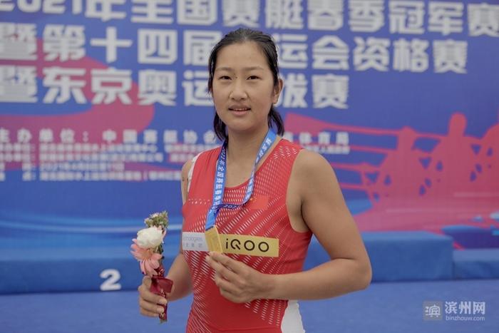 滨州姑娘鲁诗雨勇夺全国赛艇春季冠军赛冠军