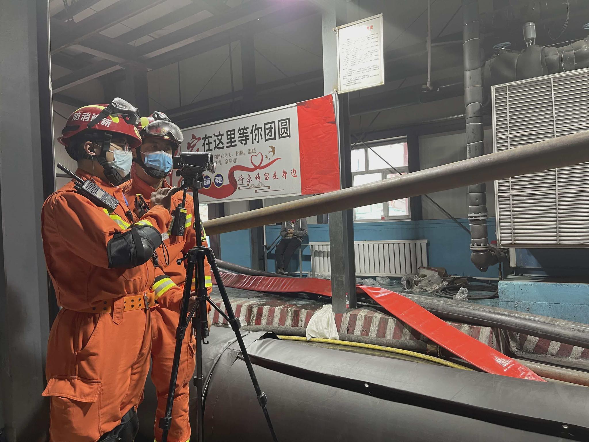 直击新疆煤矿透水事故救援:各类参与救援人员已有1498人