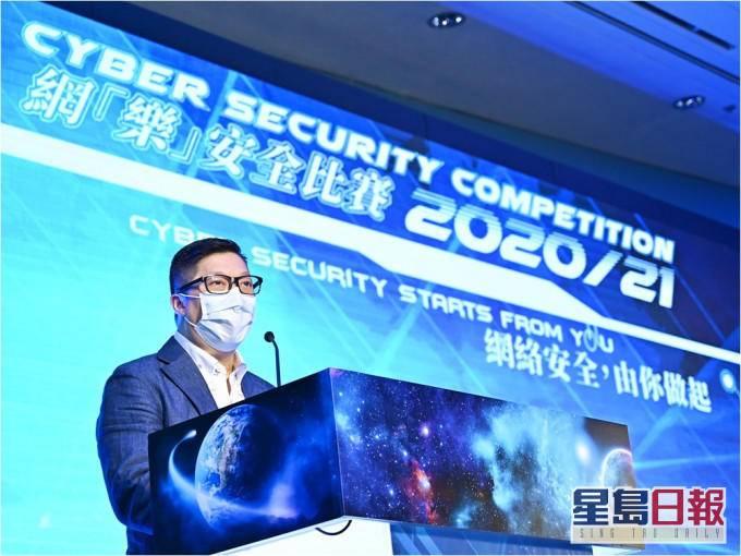 """香港科技罪案10年飙升5倍,港警""""一哥"""":必全力打击"""