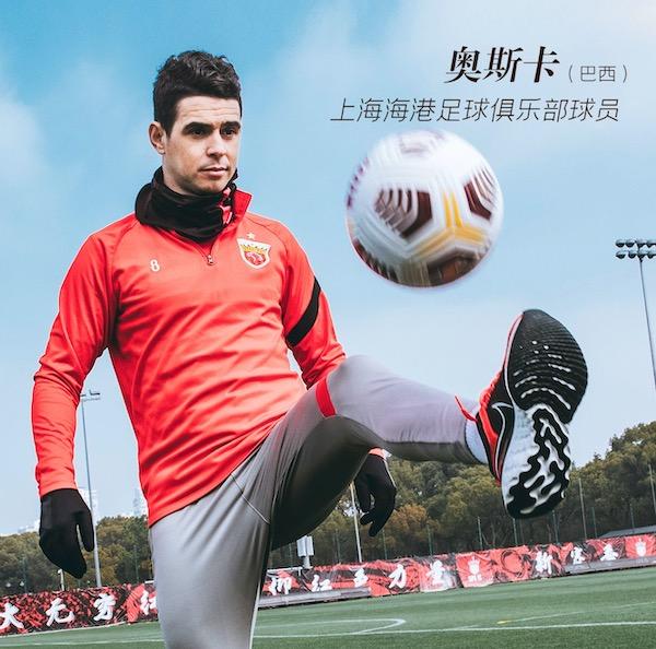 视频|上海海港外援奥斯卡:希望为上海赢得更多冠军