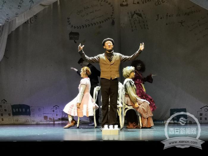 国内首部儿童悬疑舞台剧《神秘的牛奶瓶》亮相西安