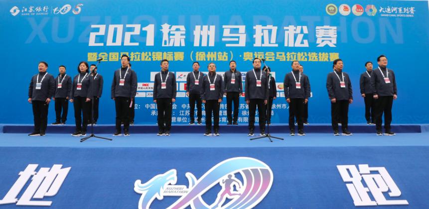 徐州马拉松赛燃情起跑  2万名跑友感受彭城山水之美