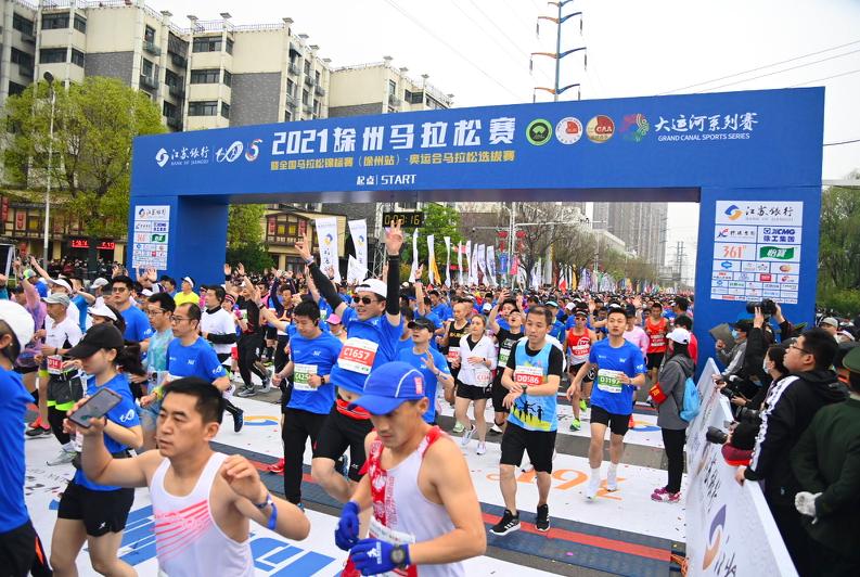 一路犇跑 一路好风景——江苏银行冠名赞助2021年徐州马拉松赛