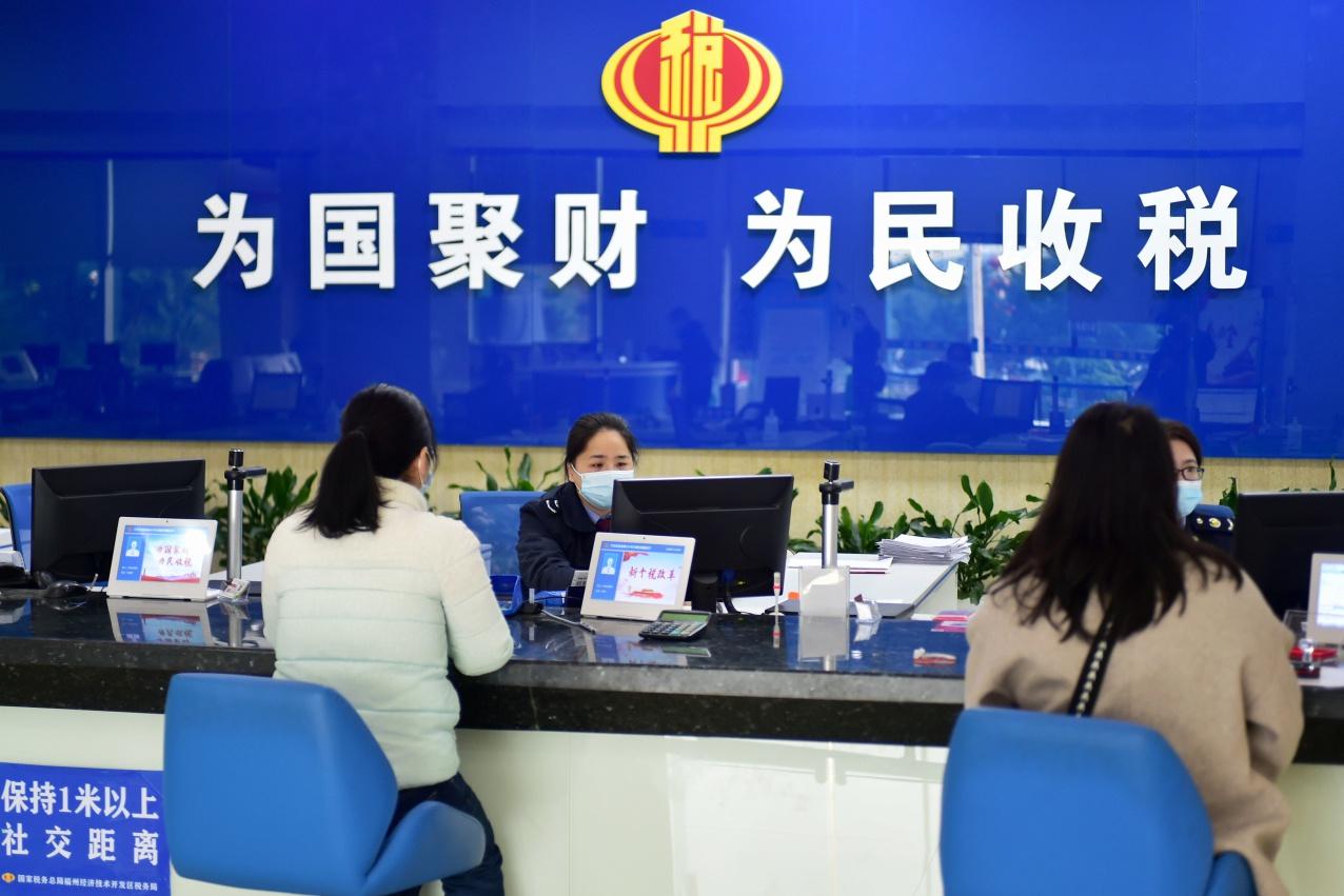让好政策主动找企业 浙江推进税收大数据平台建设助企惠企