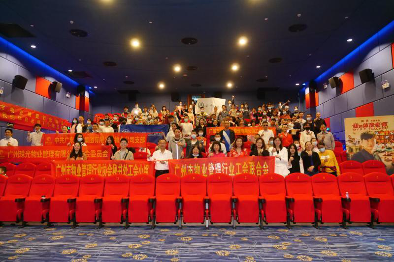 《我的体育老师》再路演,广州物协代表称其感人堪比《李焕英》