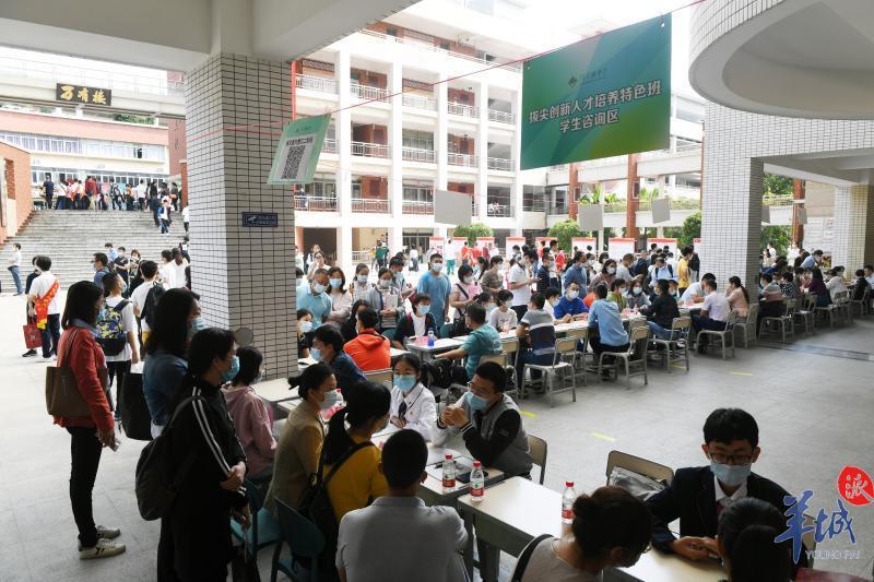 广东实验中学开放日:高中招850人,指标到校名额310个