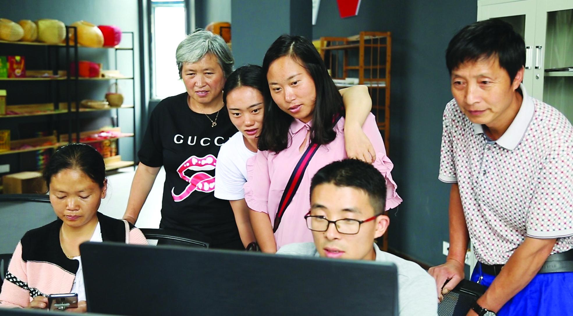 助力脱贫攻坚 蓄力乡村振兴重庆农村电商发展成效显著