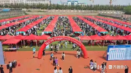 泰安:山一大(山东省医学科学院)春季大型就业双选会顺利举行!