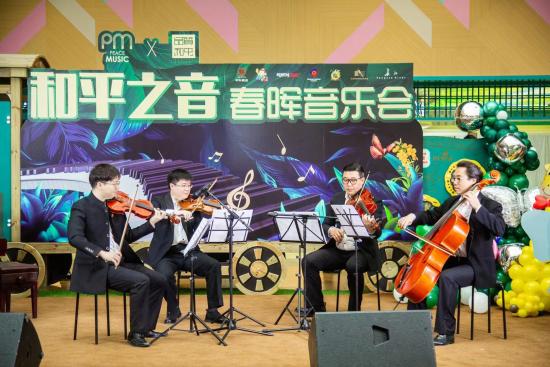 """""""和平之音""""春晖音乐会开启2021的琴音朗朗"""