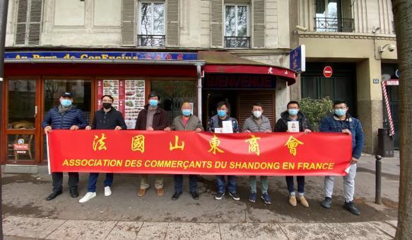 """法国山东商会向旅法乡亲发放""""防疫香囊"""""""