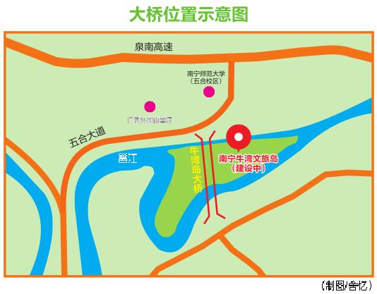 南宁将再添一座跨江大桥!大桥设计、勘察开始招标