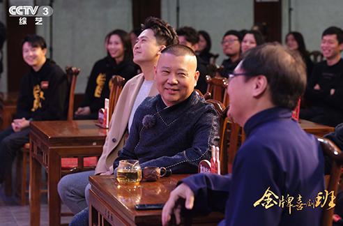 陈佩斯向相声致敬 《金牌喜剧班》展现传承与创新