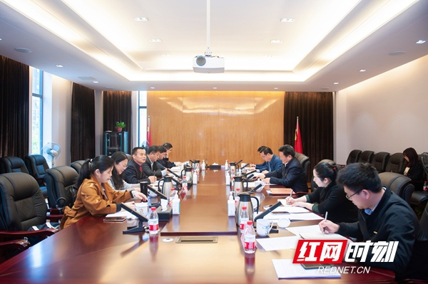 长沙市委党史学习教育第二巡回指导组到湘江新区指导