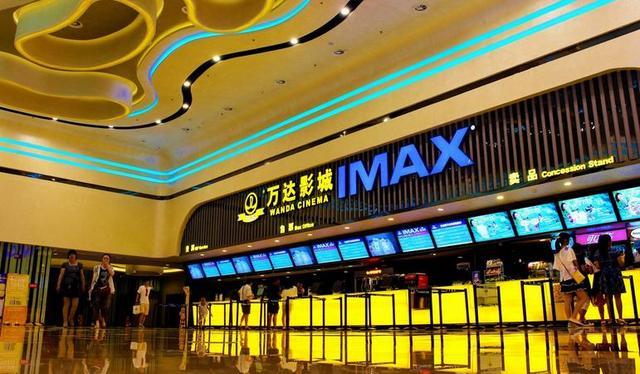 万达电影2020年净利润亏损66.6亿元 同比下降41%