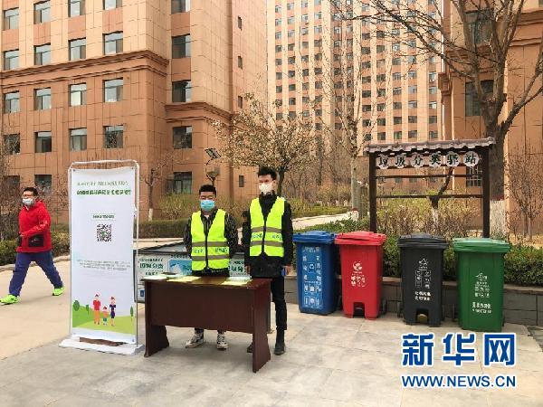 """""""区块链+垃圾分类""""推广志愿者正在居民小区进行宣传。新华社记者 任玮 摄"""