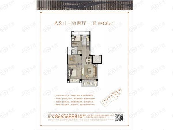 好住|蓝城·杨柳映月88㎡户型:三室两厅 空间利用率极高