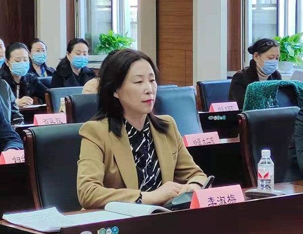 2021年黑龙江省妇幼健康工作电视电话会议在哈尔滨召开