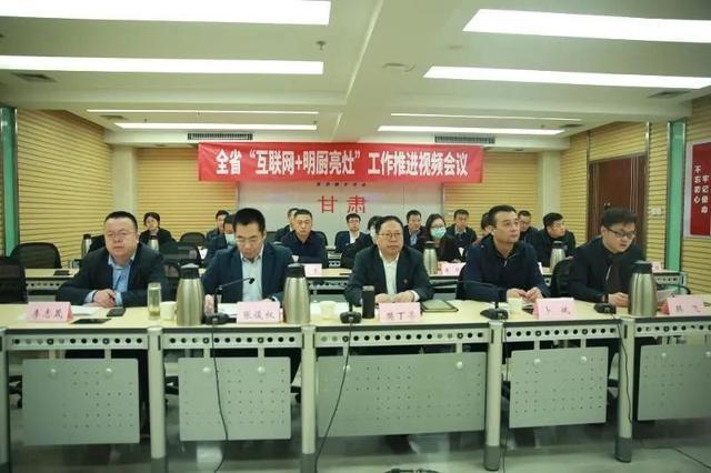 """甘肃""""互联网+明厨亮灶""""餐饮企业达3.2万余家"""