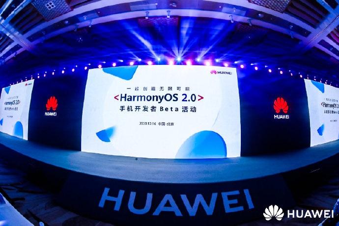 华为徐直军:预计 2021 年将有 1 亿台设备体验鸿蒙 OS 操作系统
