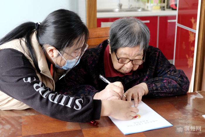 滨城区彭李辖区一86岁老人签订捐献眼角膜志愿书