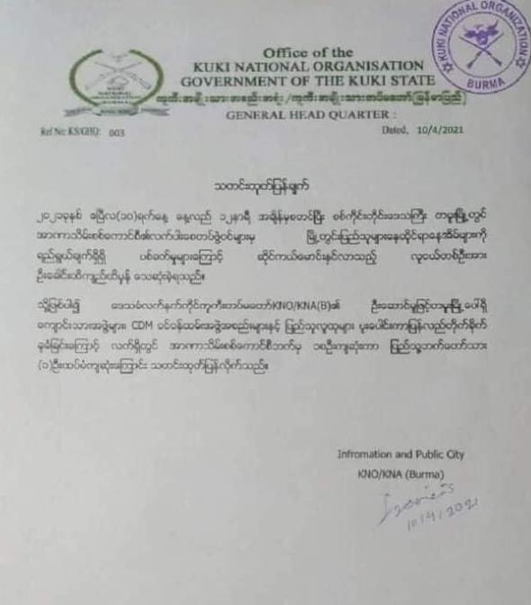 缅甸军方出动重炮攻击示威者 人权组织称82人丧生