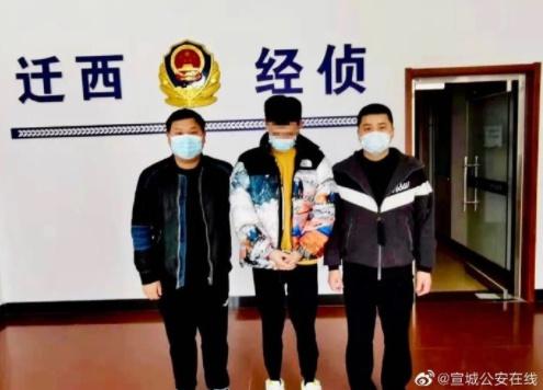 """泾县一女子网恋""""奔现""""后坠入爱河 被骗4.5万元"""