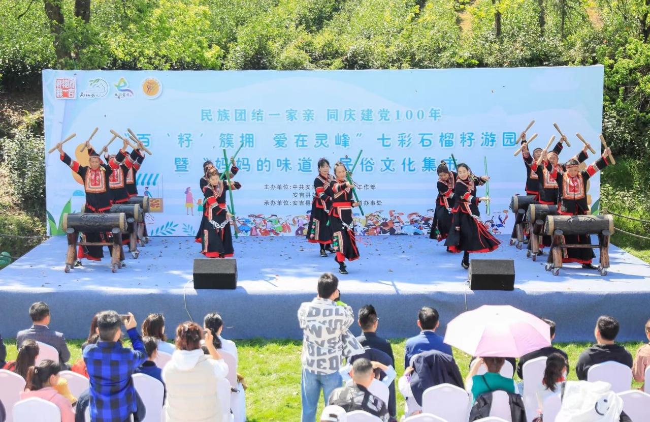 民族团结一家亲 安吉灵峰七彩石榴籽游园集市活动精彩纷呈