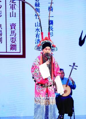 余派老生王珮瑜来厦门献演 并畅谈推广京剧的心路历程