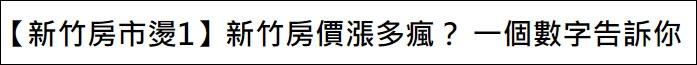 台湾《经济日报》报道截图