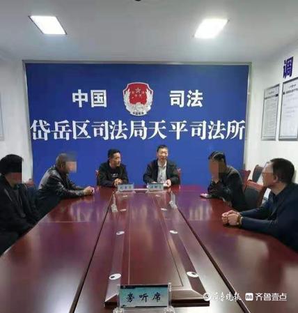 岱岳区司法局天平司法所成功调解一起工人死亡纠纷