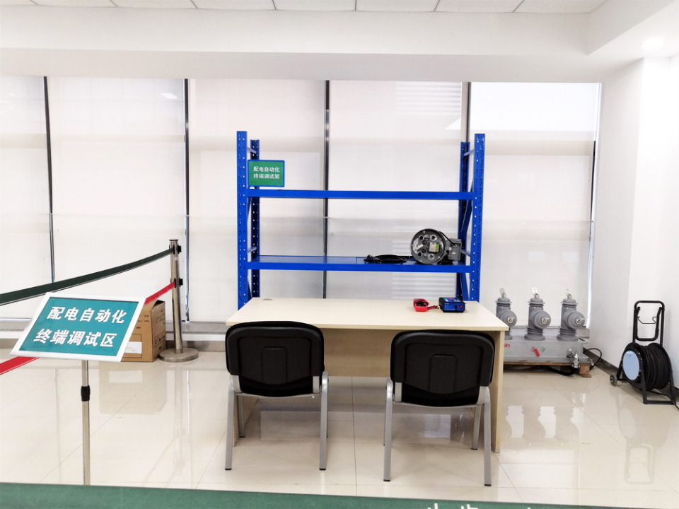 枣庄供电建成全省首家配电智能终端设备集中快调工场