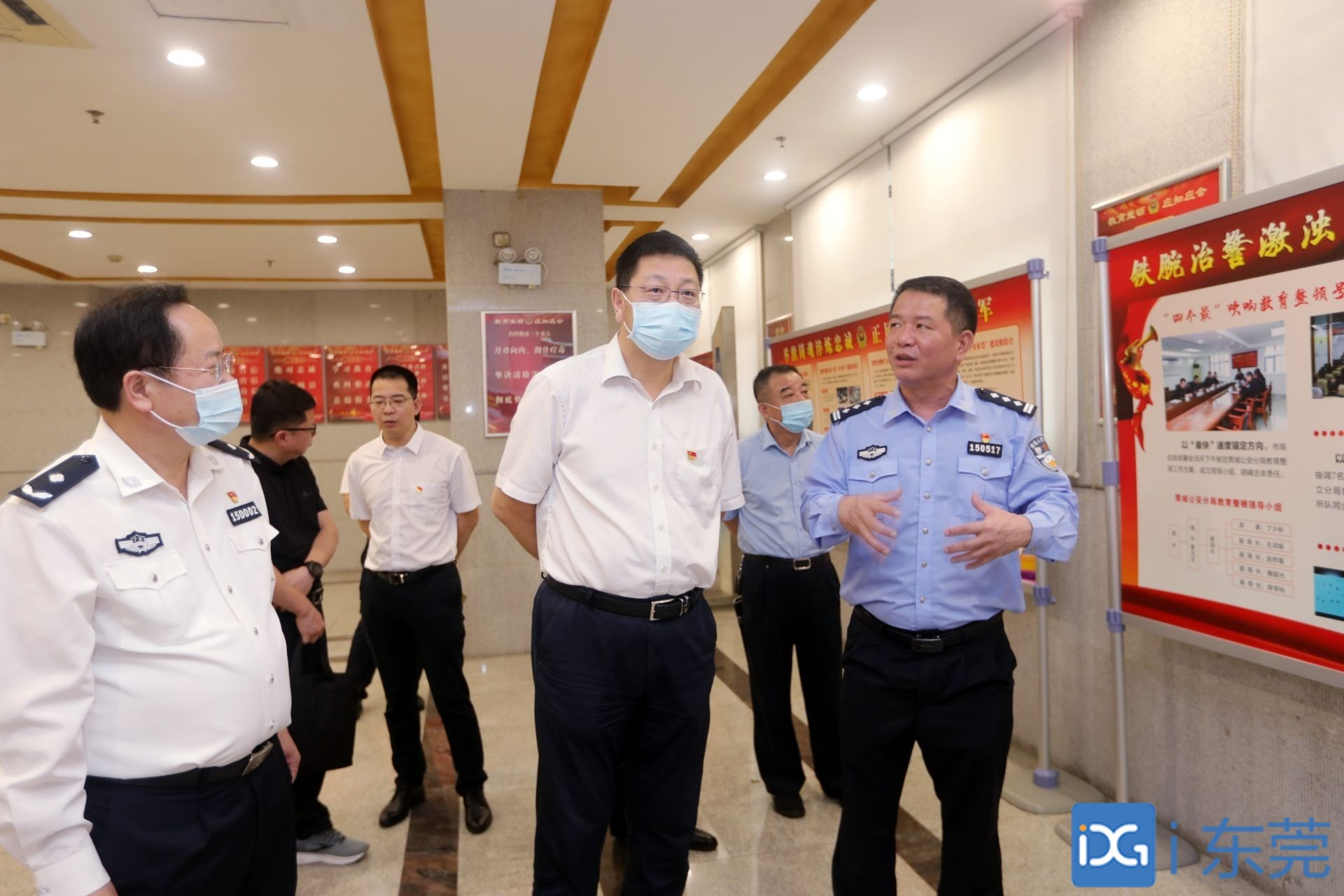 白涛赴莞城政法单位调研教育整顿工作