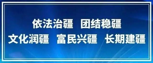 地区举行中华优秀传统文化才艺秀大赛颁奖晚会