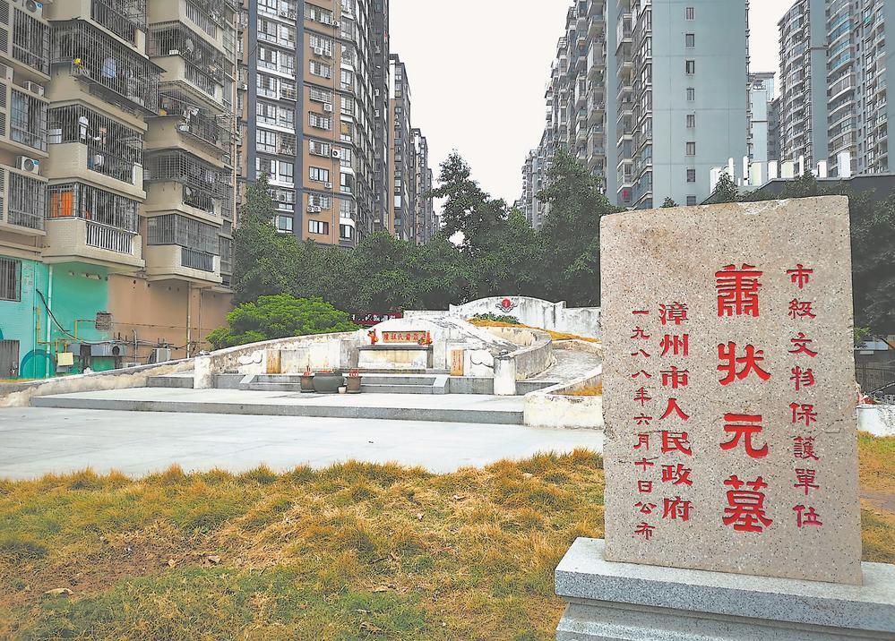 漳州:南宋状元萧国梁的诗意宦海