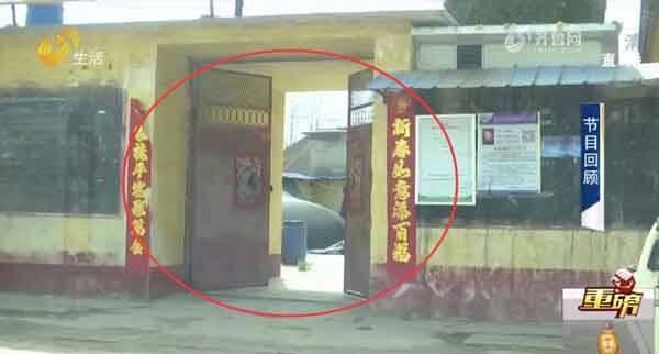 聊城莘县村民用塑料气包运输天然气 查处现场气包被戳破