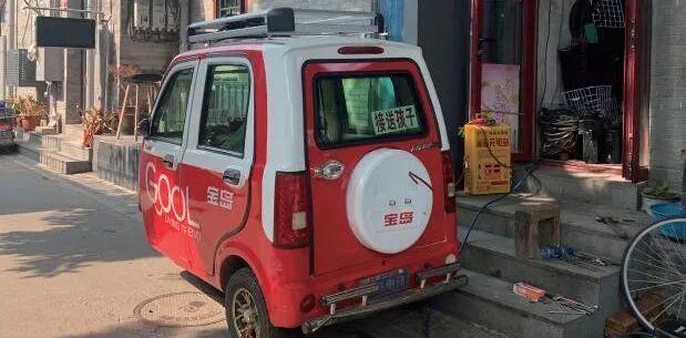 注意 | 天津严查这种电动车!