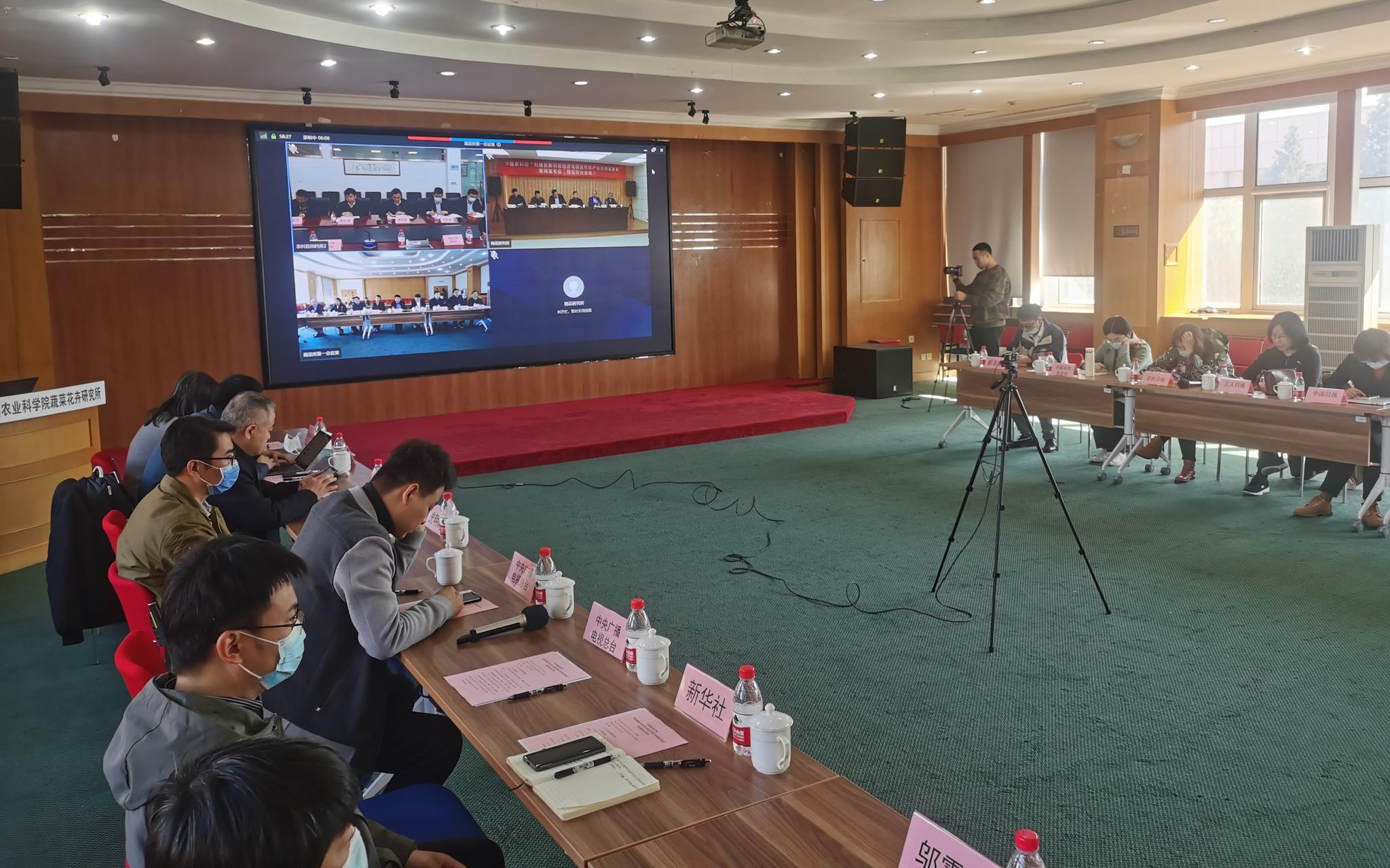 中国农科院发布十三五期间经济园艺作物科技成果