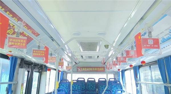 """安徽宣城:""""红色""""主题车厢打造流动党史课堂"""