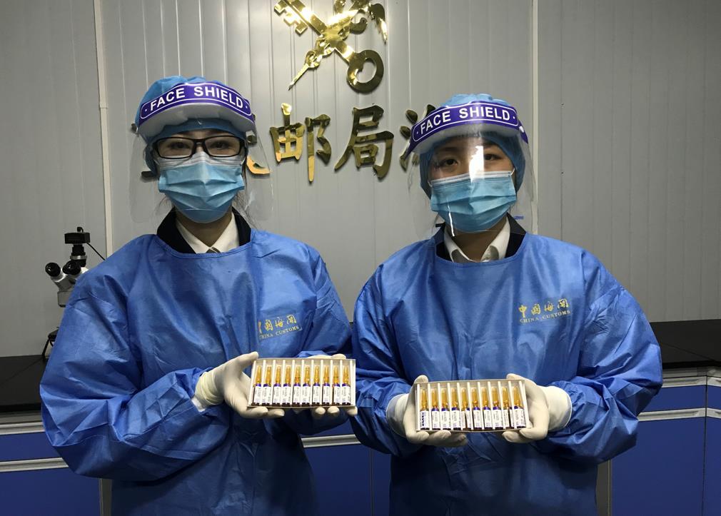 重庆海关截退的这物品很容易令人染病