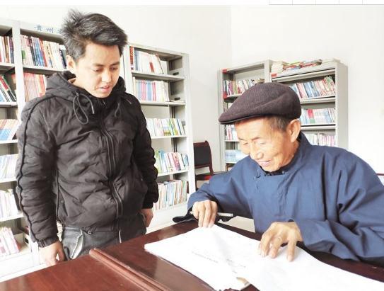 安顺市加快完善乡村公共文化服务体系
