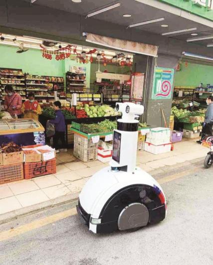"5G智能机器人""上岗"" 基层""智""理水平又上新台阶"