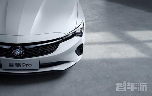 别克威朗Pro/Pro GS定档4月18日 全新高品质动感家轿