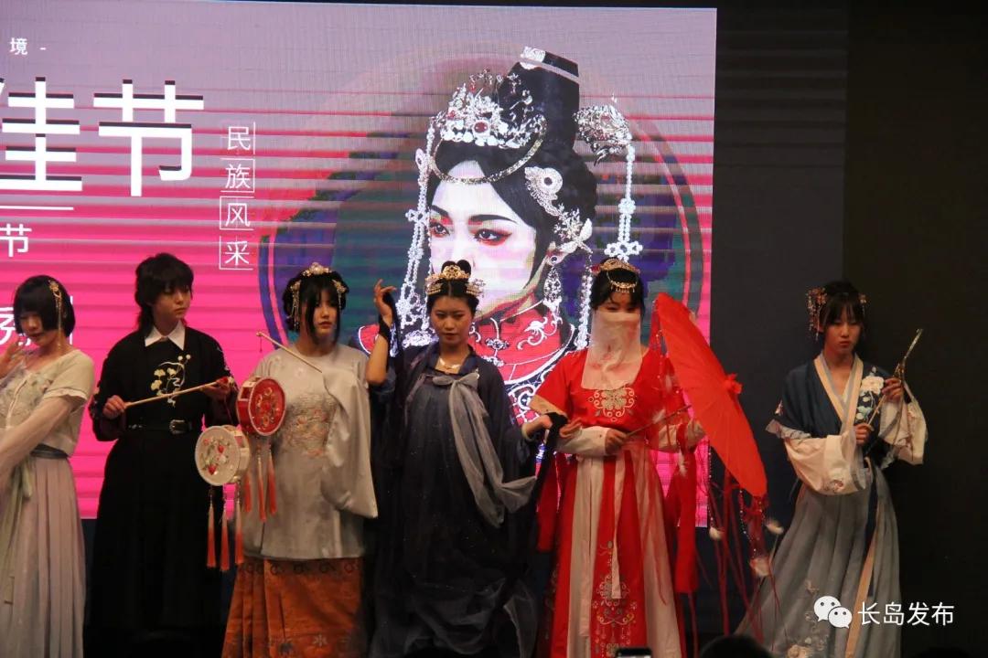"""""""上巳节·汉服文化秀""""开场 长岛非遗文化体验季首场演出"""