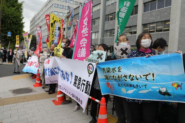日本全国渔业联合会强烈抗议政府核污水排海决定