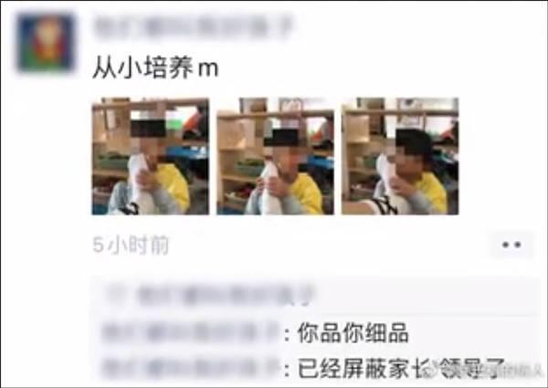 """瑞金回应""""红黄蓝幼儿园教师发男童闻脚照片"""":教师已停职"""